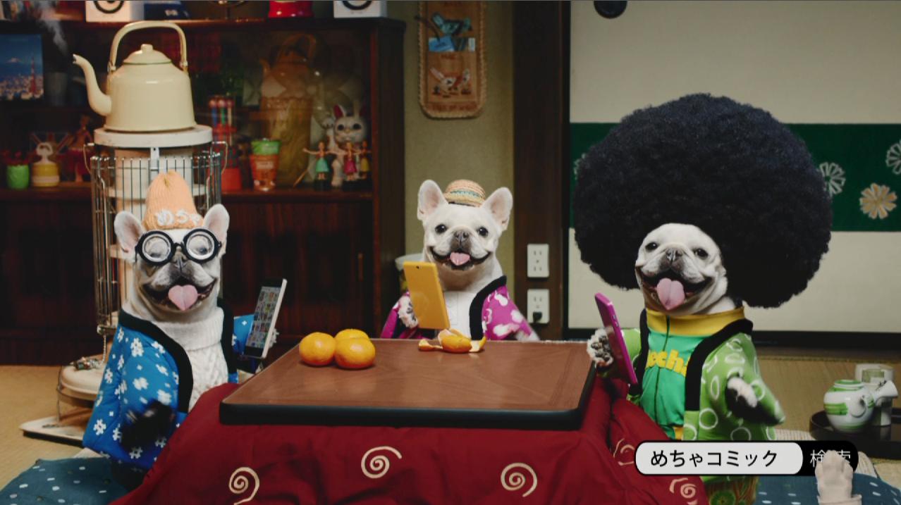 コミ cm めちゃ 【めちゃコミックCM】犬の犬種は?ネコの猫種も紹介!