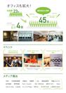 インフォグラフィック(2)
