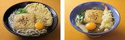 左:(1)「阪急そば」新春そば・うどん / 右:(2)「阪急そば若菜」新春そば・うどん