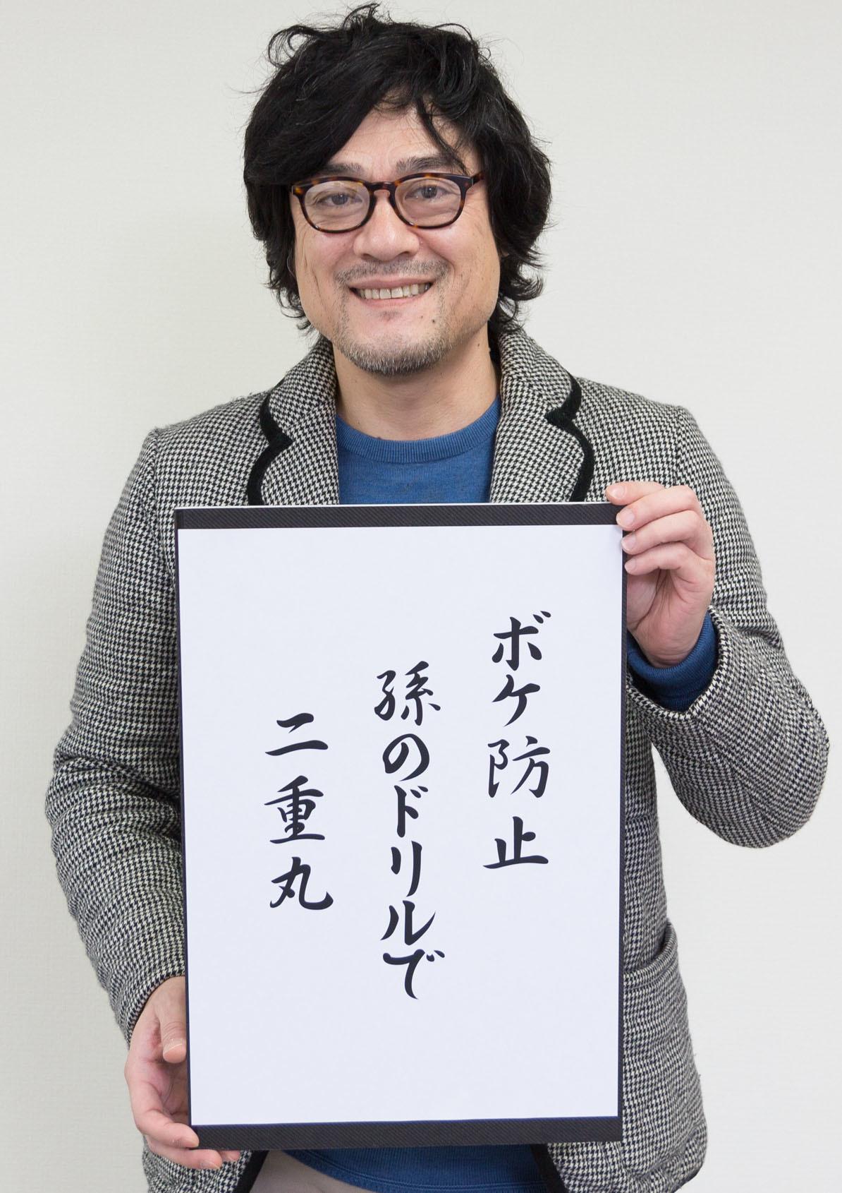 森永エンジニアリング「家族」川柳コンテスト 入賞作品発表 ...