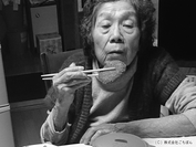 日本一図々しい人こと田中さん(88歳)