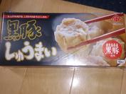ナカオ食品株式会社「黒豚シューマイ化粧箱入り」