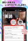 使い方(2) アプリからおすすめサイトを表示