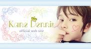 公式サイト トップ画像