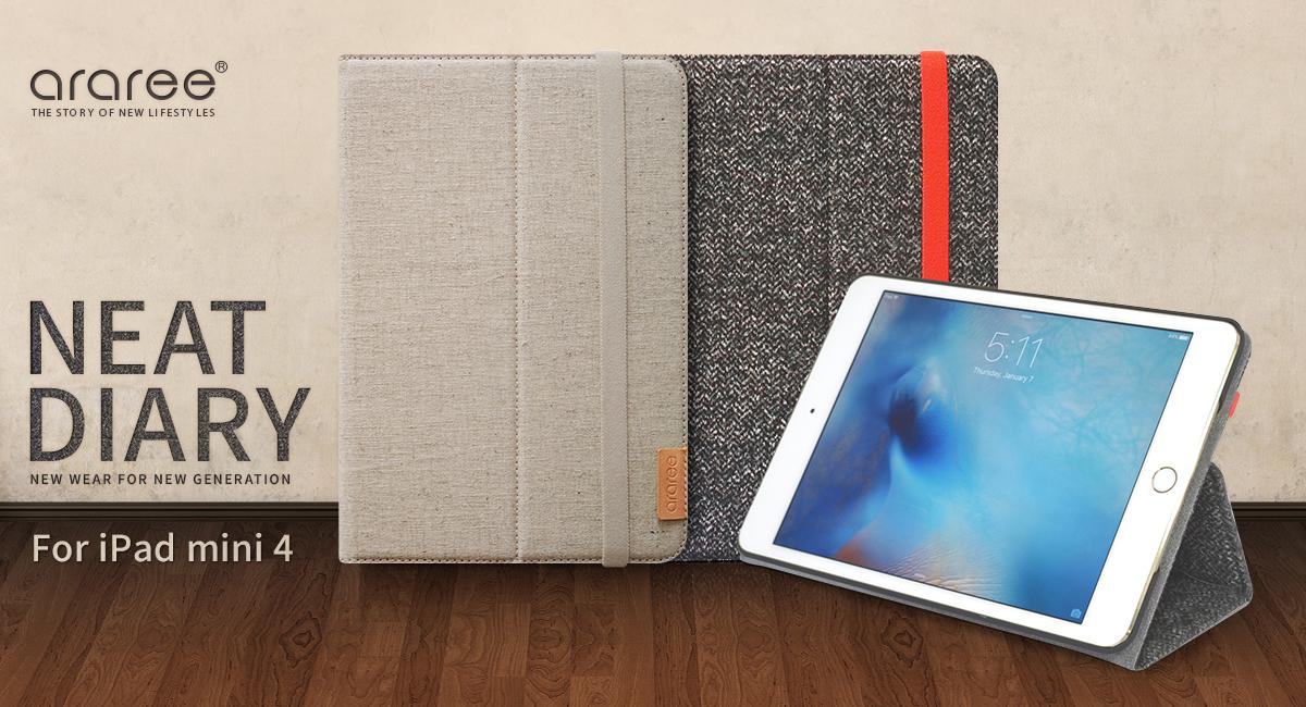 プレミアムファブリックが心地よいiPad mini4専用ケース