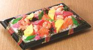 お持ち帰り用ちらし寿司
