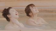 CM「露天風呂シーン 1」