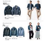 『サプライズGジャン1,290円+税』