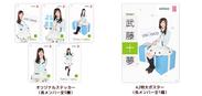 AKB48 cotoco選抜のオリジナルステッカー・A2特大ポスターイメージ