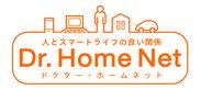 ドクター・ホームネット ロゴ