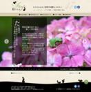 ウェブサイト 1