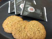 『焼肉のまち北見クッキー』2