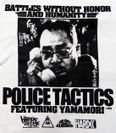 仁義なき戦い 頂上作戦(POLICE TACTICS)-金子信雄- 2