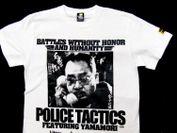 仁義なき戦い 頂上作戦(POLICE TACTICS)-金子信雄- 3