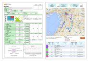図2:運転成績表、運行日報イメージ