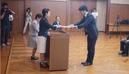 東京都足立区 区長による表彰1