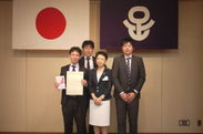 東京都足立区 区長による表彰2
