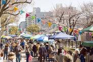 湊川公園手しごと市 会場の様子 1