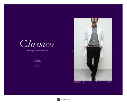 Classico StyleTOP画面