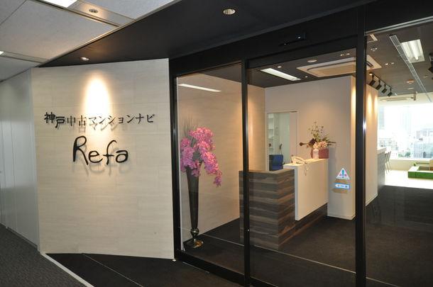Refa 神戸中央店 エントランス