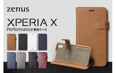 39d4c41021 ZENUS、Xperia X Performance専用の手帳型ケース4種発売 株式会社ロア・インターナショナルのプレスリリース