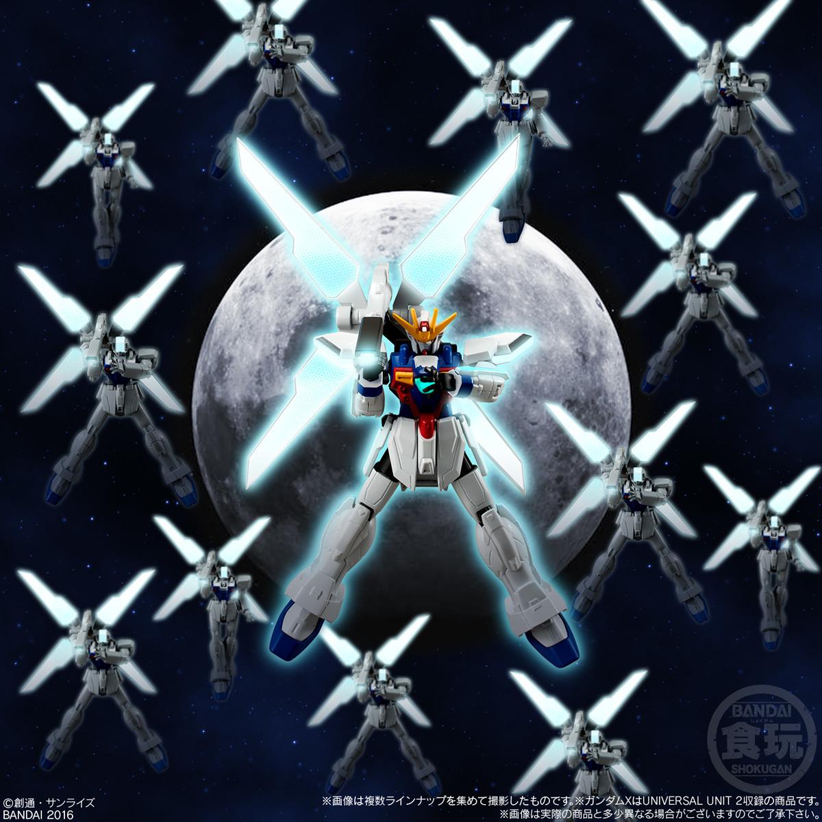 機動戦士ガンダム ユニバーサルユニット Gビットセット イメージ(1) \u203b「ガンダムX
