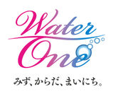 Water Oneロゴ
