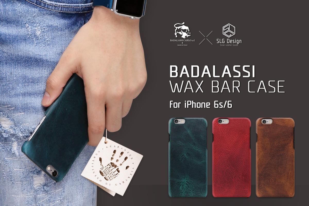 バダラッシ社製高級革使用iPhoneカバー