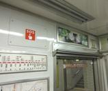 「ユリヤ」書籍/電車内広告2