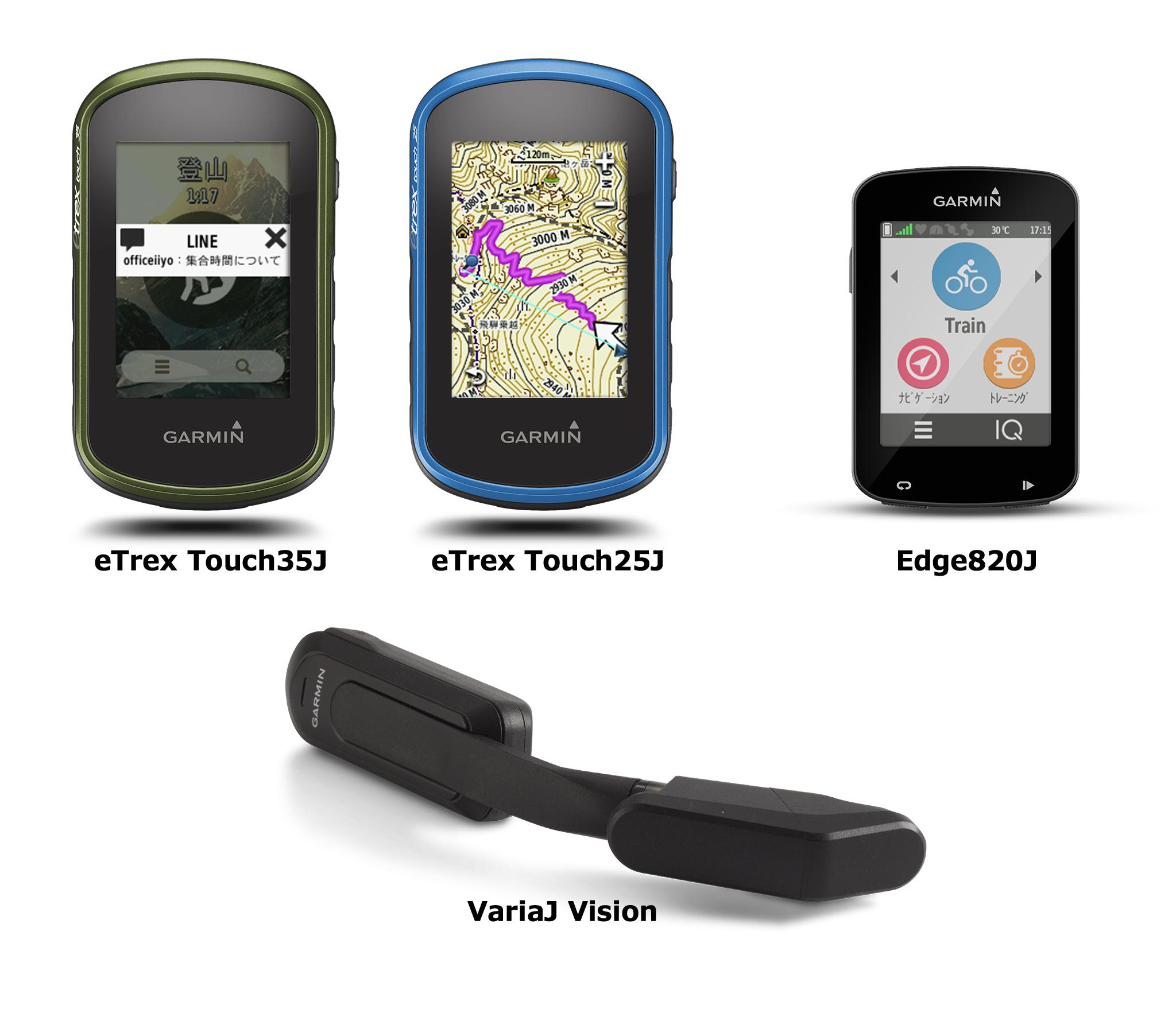 338eb1a63f GARMINからアウトドアハンディ、GPSサイコン、インサイトディスプレイの ...