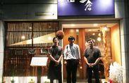 7月20日オープン「瀬戸内朝採れ鮮魚と酒菜 蒼」様