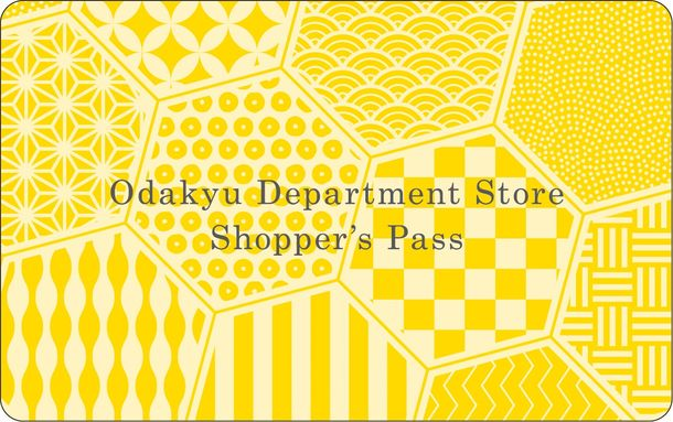 「Odakyu Department Store Shopper's Pass」カードイメージ
