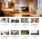 HOME'S DIY Mag