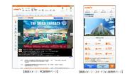 【HOME'S新築分譲マンションサイト】リニューアルイメージ図