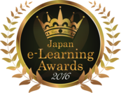 Japan e-Learning Awards 2016 ロゴ