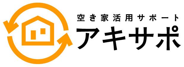 アキサポ(R) ロゴ
