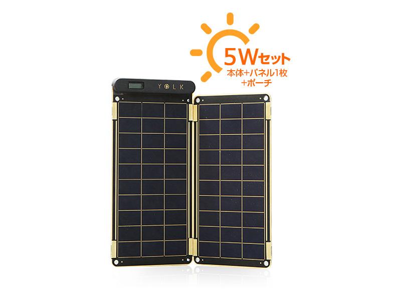 ソーラーペーパー5Wセット