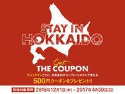 STAY IN HOKKAIDO Get THE COUPON