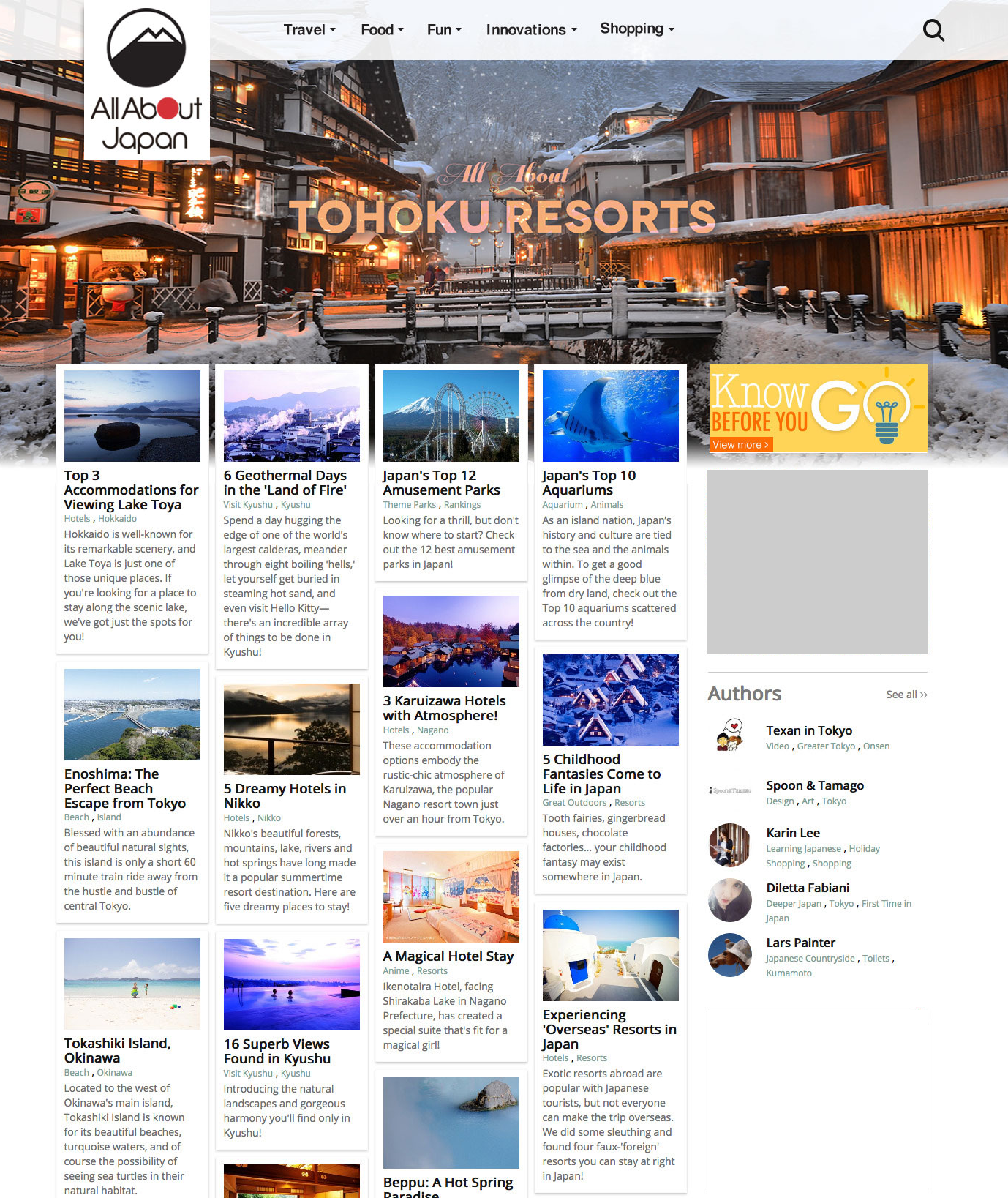 All About TOHOKU Resorts サイトトップ