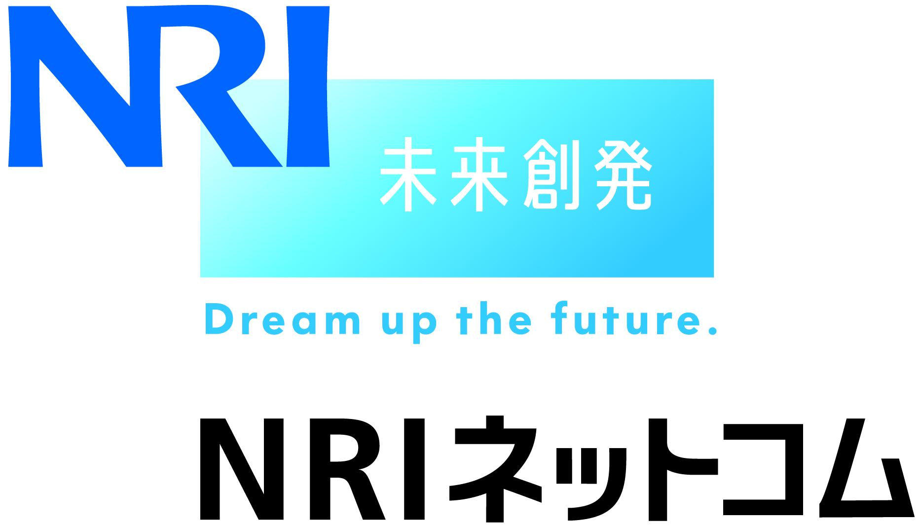 NRIネットコムが国内で唯一「Goo...