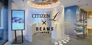 CITIZEN L(シチズン エル)×BEAMS JAPAN