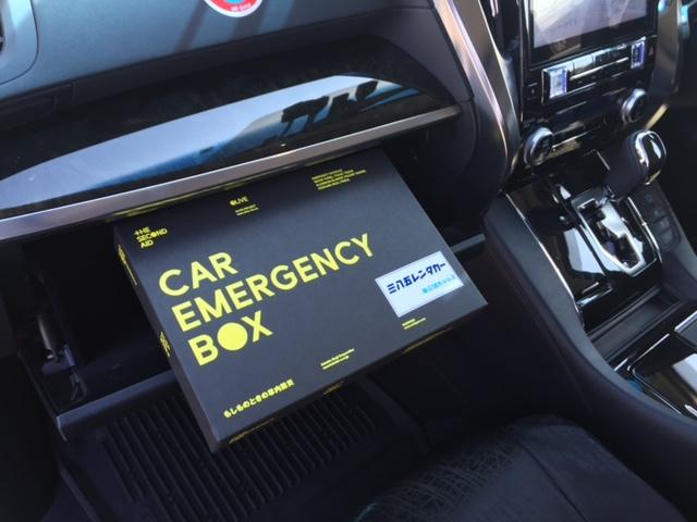 レンタカー業界で新たな試み 自然災害時のトラブル対策「車載防災 ...