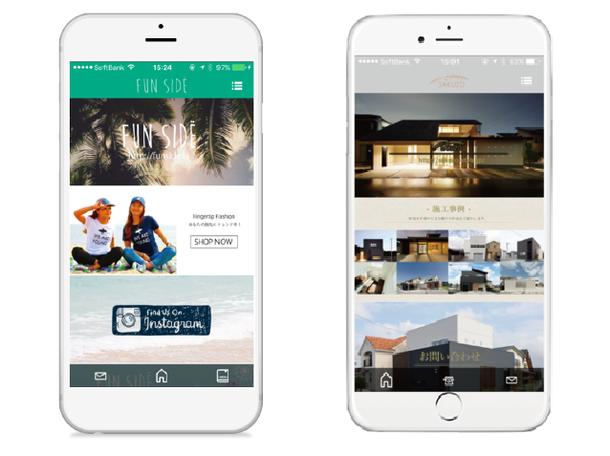 左:制作事例 (1)美容業のECアプリ 右:制作事例 (2)住宅会社の情報配信アプリ