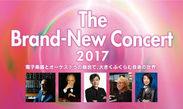 The Brand-New Concert 2017