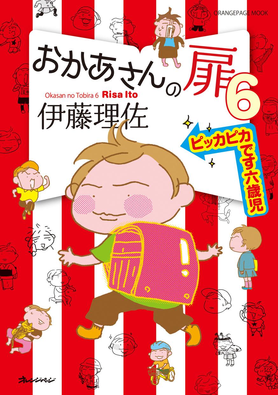 ノー ゲーム ノー ライフ 最 新刊