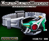 COMPLETE SELECTION MODIFICATION HOPPERZECTER バナー1