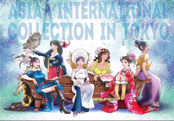 『Asia International Collection 2017 in TOKYO』 イメージ