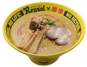 カレー豆乳眈眈麺(ごはん入り)