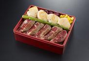 北海道「道の駅なかがわ」道産牛ステーキ重DX