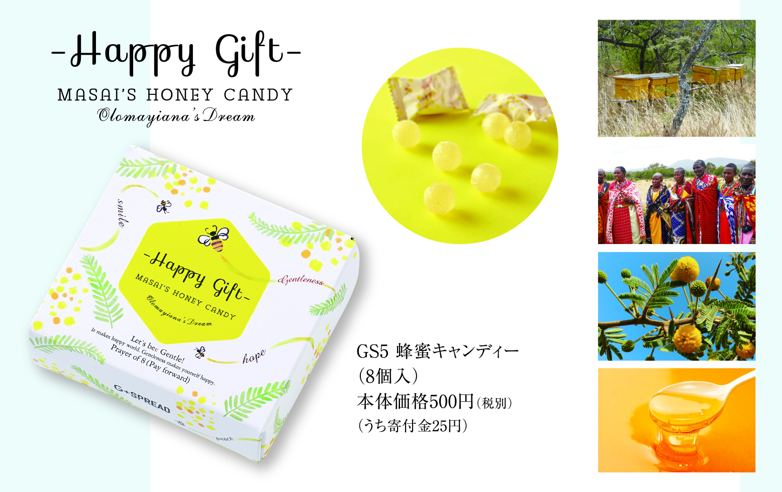 MASAI'S HONEY CANDY 1